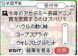 anime_acq